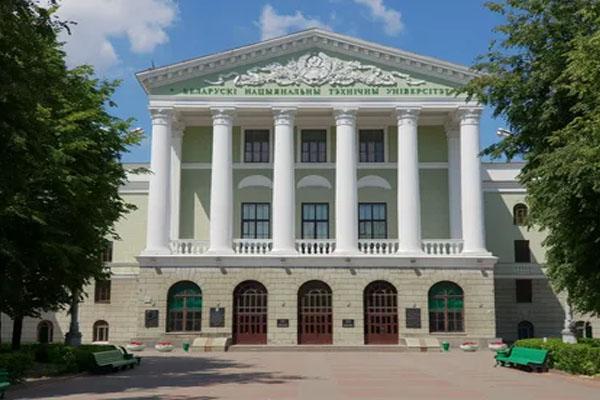 Belarus'ta Rusça Öğrenmek
